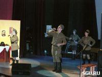 В СГУ представили песни военных лет