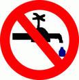 Завтра в части города не будет воды