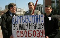 Эхо Польши и Киргизии на площади Столыпина