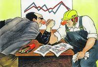 Депутаты и чиновники померялись доходами