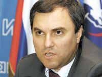Активность Вячеслава Володина вызвала подозрение