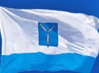 Изменен Устав Саратова