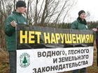 На нарушителей природоохранного законодательства составлено 9 протоколов