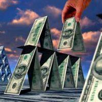 Жертвы финасовых пирамид получат компенсацию