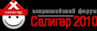 Делегация Саратовской области вернулась с тематической смены «Инновации и техническое творчество»