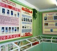 Школьные музеи примут участие в областном конкурсе