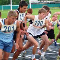 Традиционная областная осенняя Спартакиада сельских спортсменов