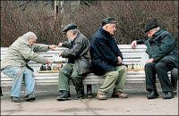 Общество волнуют  пенсии и благоустройство города