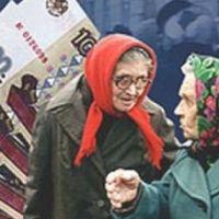 Саратовские пенсионеры предпочитают получать пенсию через отделения почтовой связи