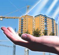 276 молодых семей смогут улучшить свои жилищные условия