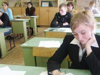 В Саратовской области определят «Лучший ученический класс»