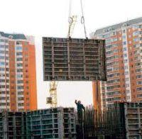 Подведены итоги по вводу жилья в области