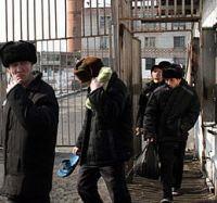 В области действует система социальной адаптации лиц, освобожденных из мест лишения свободы