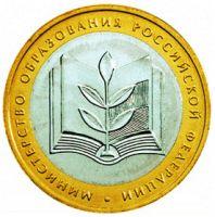 Саратовская область примет участие в пилотном проекте Минобразования и науки РФ