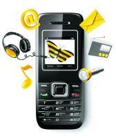 Успей купить телефон за 99 рублей!