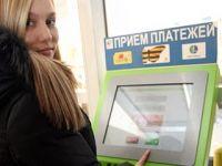 Михаил Владимирович Мишустин: ФНС России обеспечит налоговую службу с удаленной оплатой налогов