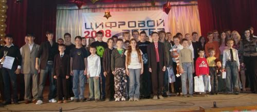Цифровой ветер-2008. На сцене - призеры.